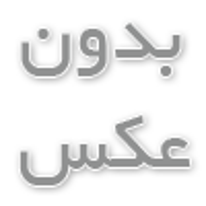 ریتم عشق| zahra18